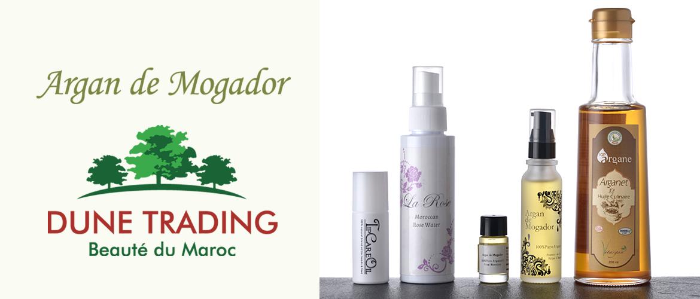 肌用アルガンオイル・食用アルガンオイル専門店 Argan de Mogador(アルガン デ モガドール)